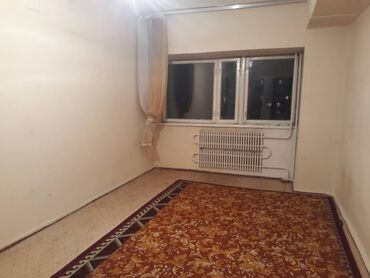 продам ульи в Кыргызстан: Продается квартира: 1 комната, 18 кв. м