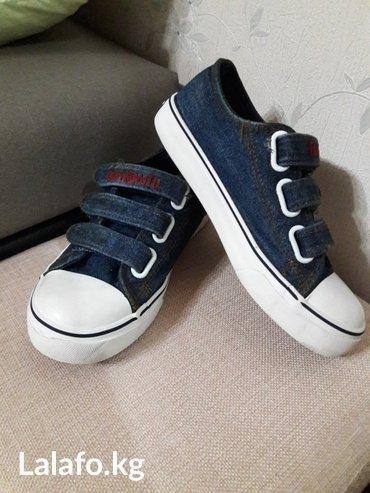 детская обувь размер 36 в Бишкек