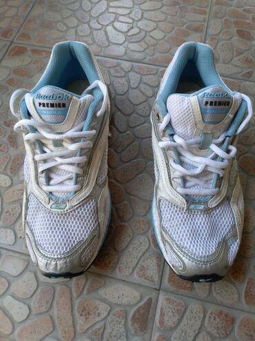 Bez cipele - Srbija: Reebok premier patike br 40.5 duzina gazista 24cm. bez ostecenja jako