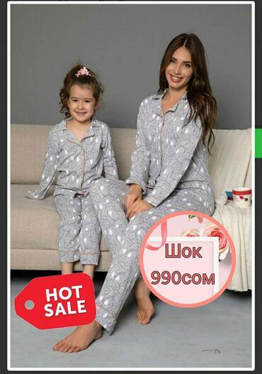 Домашние костюмы - Кыргызстан: Женская пижама  Ткань хб Размер 42,46,48 Производство Турция