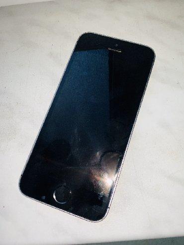 İşlənmiş iPhone 5s 16 GB Gümüşü