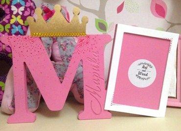 Фотостена с буквами и рамками,фотоколлаж рамки и буквы,буквы,стена,люб в Лебединовка