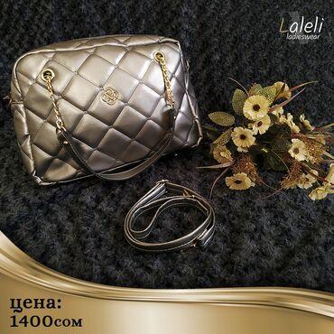 Для тех кто ценит удобствоМягкая, вместительная и красивая сумка в