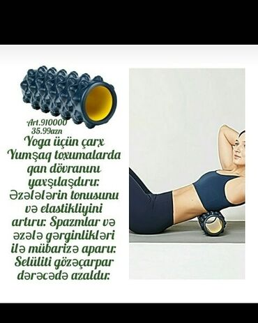 yoga mat baku - Azərbaycan: Yoga ucun carx Material-PVX,EVA (kopuklu polimer)  Olcu-33 × 13,2 sm