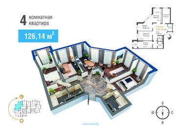Продается квартира: 4 комнаты, 129 кв. м