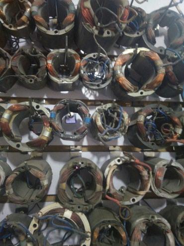 Ремонт электроинструмента : в Бишкек