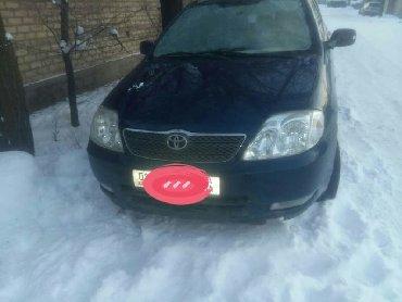 по-всем-вопросам-обращаться-по-номеру в Кыргызстан: Toyota Corolla 2 л. 2003 | 1111111 км
