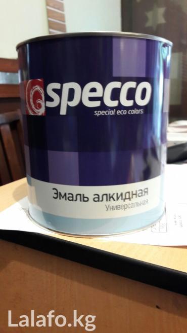 инструменты в Кыргызстан: Краски и лаки опт перечисл предлагаю сотрудничеству строй компании