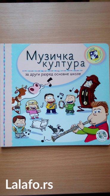 Muzička kultura za DRUGI razred osnovne škole, izdavač Kreativni - Belgrade