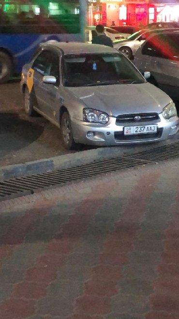 Водитель такси. Транспорт предоставляется. C. 30 %