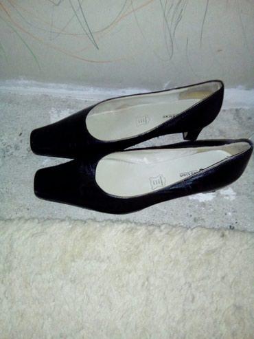 Ženska obuća | Batocina: Kozne cipele