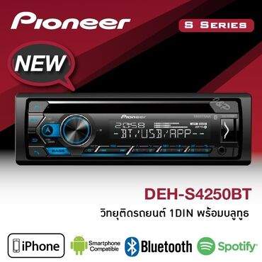 Piineer DEH-S4250BT. Процессорный. 13 полосный эквалайзер. Блютуз