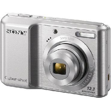 sony-a7-iii-бишкек в Кыргызстан: Sony Cyber-shot DSC-S2100 Digital Camera (Silver)SteadyShot