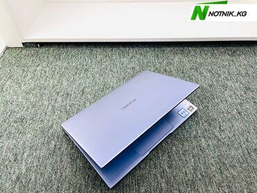 Ультрабук для сложных задач  -HUAWEI  -модель-NBL-WAQ9R  -процессор-RY