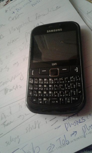 Samsung , good condition  with touch pad в Бишкек