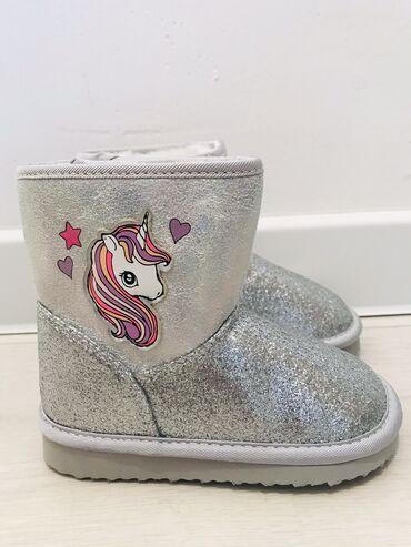 Продаю детскую обувь  Заказывала дочке размер не подошёл  Цена-899 сом