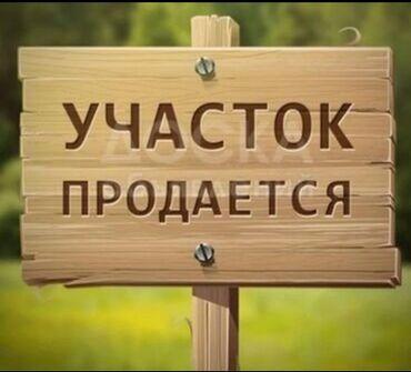 Земельные участки - Бишкек: Продам 3 соток Для бизнеса от собственника