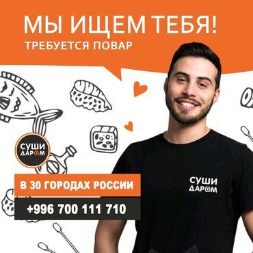 тянь ма телевизор пульт в Кыргызстан: Пеший курьер. 1/2