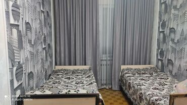 Продается квартира: 104 серия, Южные микрорайоны, 2 комнаты, 43 кв. м