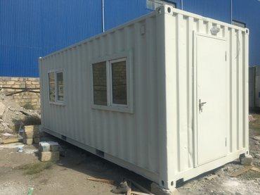 avtomoyka icarəsi - Azərbaycan: Istənilən ölçüdə konteynerlərin sifarişi və icarəsi mümkündür
