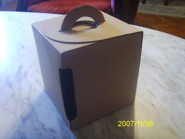 Prodajem kutije za solju sa otvorom od braon mikrovala dim. - Beograd