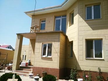 Жидкий травертин тартабыз Жогорку в Бишкек