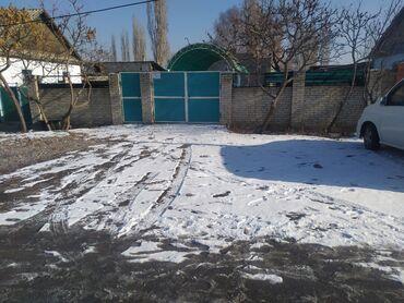 продам дом в токмаке в Кыргызстан: Срочно продаю Дом В доме холодная,горячая вода 4 комнат + прихожка Бан