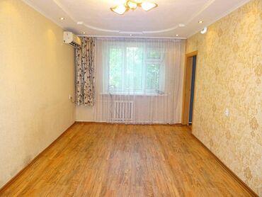 таатан бишкек линолеум in Кыргызстан | ОТДЕЛОЧНЫЕ РАБОТЫ: Индивидуалка, 3 комнаты, 50 кв. м Кондиционер, Не затапливалась, Не сдавалась квартирантам