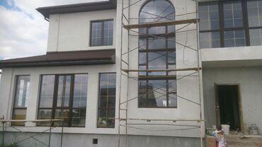 стеклянная колба для кофеварки bosch в Кыргызстан: Пластиковые окна Пластиковые окна Пластиковые окнаИзготовление