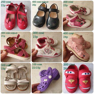 Детская обувь, б/у и новая, марок lc waikikipolaris,смотрите фото. Т