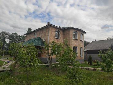 платье рубашка лен в Кыргызстан: Продам Дом 233 кв. м, 6 комнат