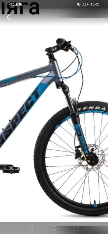 Спорт и хобби - Милянфан: Срочно продаю Германский велосипед аспект аргинал алюминиевые рама гид