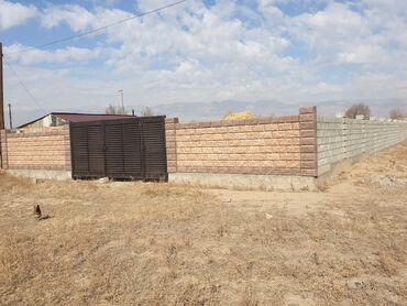 строительство в Кыргызстан: Продам 8 соток Для строительства от собственника
