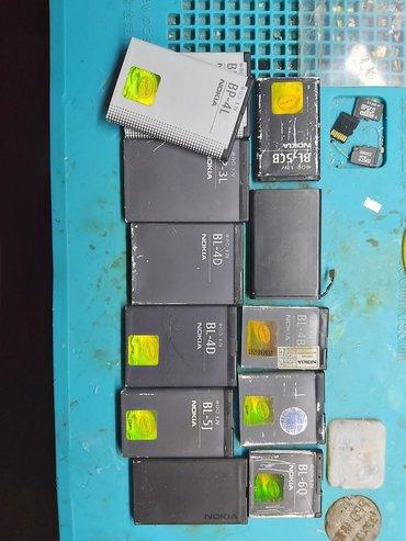 Akkumulyatorlar - Azərbaycan: Nokia batareyalari tek tek satilir. Wpdan yaza bilersiz