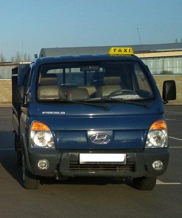 Портер такси, вывоз мусора, вывоз в Бишкек