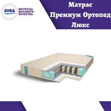Премиум Ортопед ЛюксПружинный блокБоннель