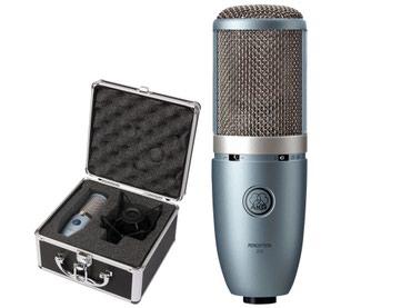 Студийный микрофон AKG-220! Состояние новое, с кейсом и пауком! в Бишкек