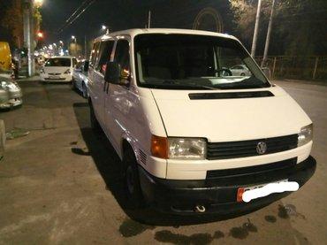 Продаю или меняю!!! Состояние хорошее!!! Расход по городу 8-10 в Бишкек
