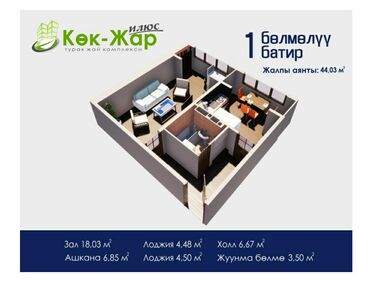 Apartment for sale: 1 bedroom, 44 sq. m