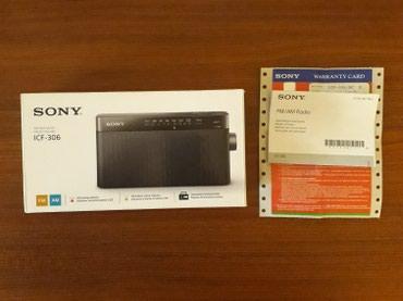 Bakı şəhərində Original Sony radio İCF-306. İslənməyib. Maxi.az dan alinib 65