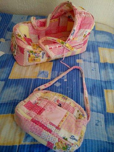 Nosiljka za bebe + torba. - Ruma