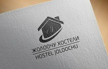 Недвижимость - Ош: «Жолоочу» хостел расположен в тихом центре города Ош, в 3-х минутах