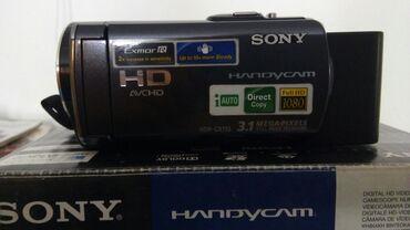 видеокамера sony z7 в Кыргызстан: Продам видео камеру флеш памяти