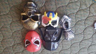 Maske očuvane