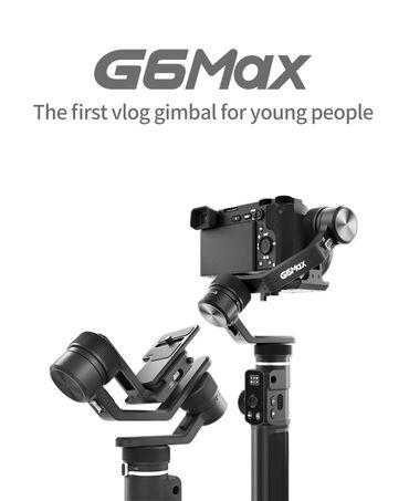 Стабилизатор Feiyu G6 max
