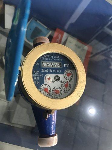 shlang-xhose-15-m в Кыргызстан: Счетчики воды, водомеры, приборы учета воды от 15-100 диаметра