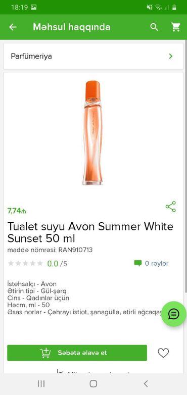 Avon sunset white