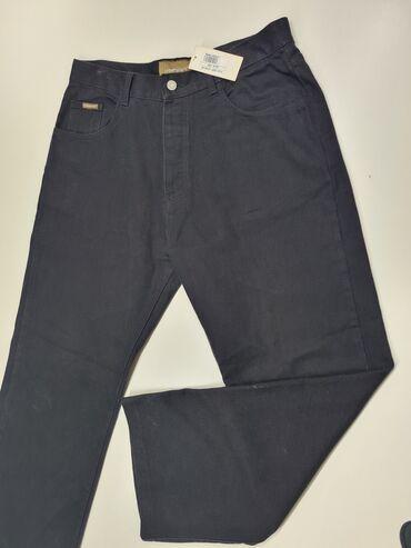 чёрные зауженные джинсы мужские в Кыргызстан: Джинсы мужские -20%