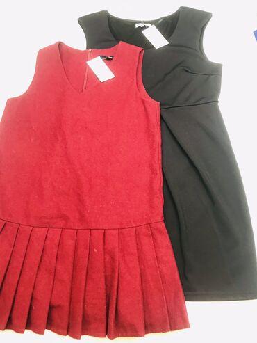 Платья женские Осень/Зима -20% Красная  Размер:L Черная  Размер: М