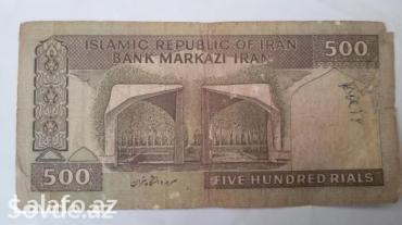 kohne - Azərbaycan: Kolleksionerler ucun 500 İran riyalı. Iranin kohne pulu